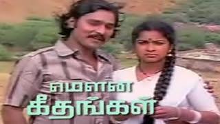Mouna Geethangal (1981) Tamil Movie