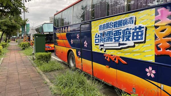 國民黨彰化挺醫護要疫苗 張錦昆動員20輛遊覽車齊發聲