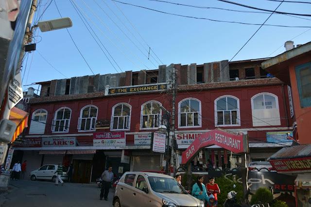 मसूरी की एक्सचेंज बिल्डिंग Exchange Building Mussoorie