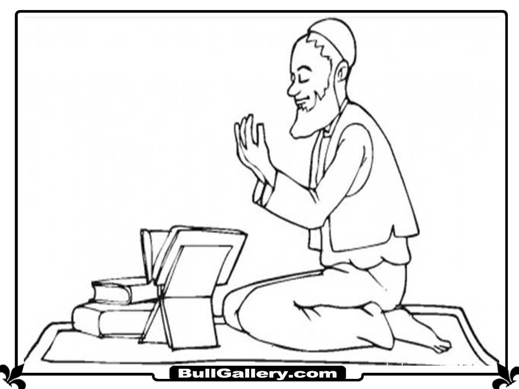 Reading Quran Kids Coloring Pages Bull Gallery