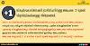 പ്ലസ് വൺ സ്കൂൾ/കോമ്പിനേഷൻ ട്രാൻസ്പറിനുള്ള അപേക്ഷ  27 മുതൽ ; വിദ്യാർത്ഥികൾക്കുള്ള നിർദ്ദേശങ്ങൾ.