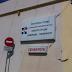 Το ΚΕΝΤΡΟ ΥΓΕΙΑΣ ΡΑΦΗΝΑΣ έχει μετατραπεί σε κέντρο αναφοράς για τον κορονοϊο  – ΤΡΟΠΟΙ ΕΠΙΚΟΙΝΩΝΙΑΣ