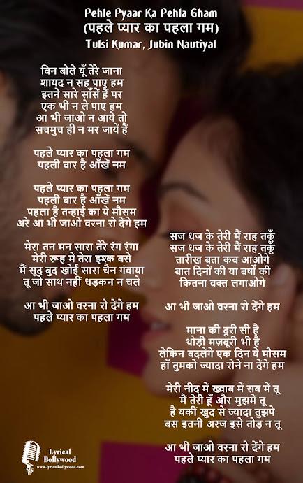 Pehle Pyaar Ka Pehla Gham Lyrics in Hindi