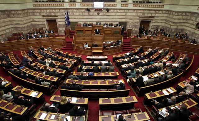 Η γελοιοποίηση του Κοινοβουλίου