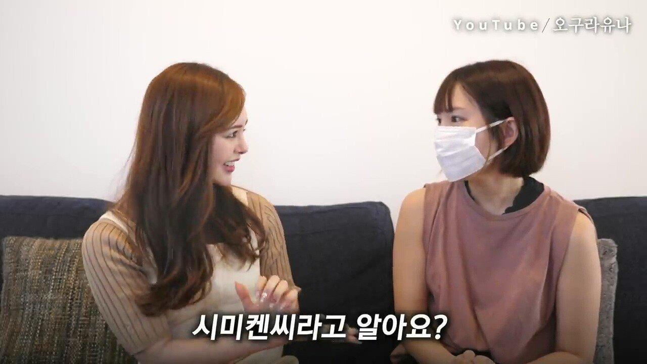 스시녀들이 한국남자를 좋아하는 이유?