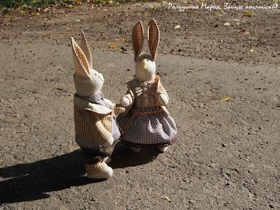 зайка зайчишка зая