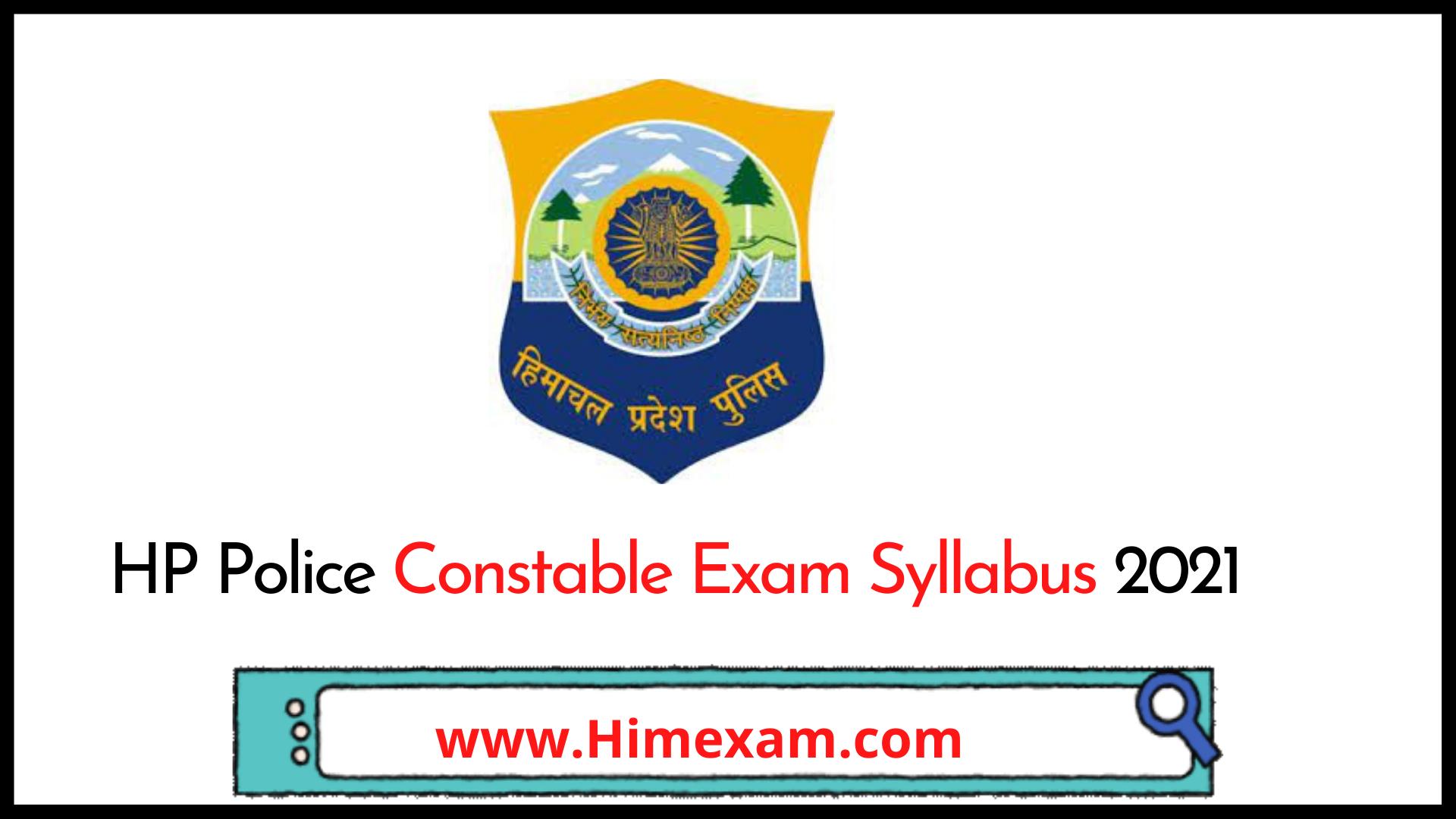 HP Police Constable Exam Syllabus 2021
