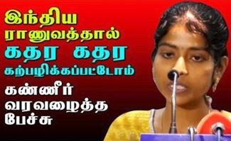 Must Watch | Most Emotional & Painful Speech on Tamil Eelam | Jeya Prashanthi | Sri Lankan Tamils