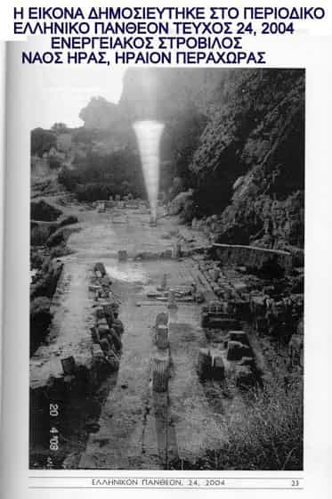 Η ενέργεια των αρχαίων ιερών ναών!