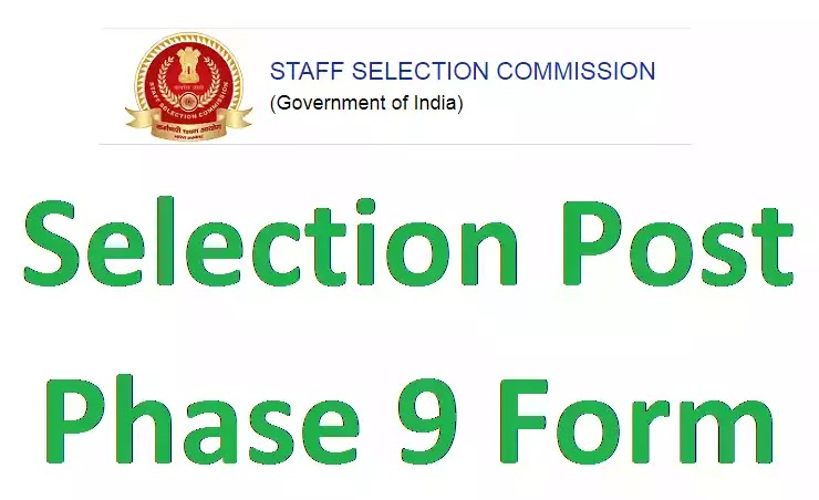 SSC Phase 9 recruitment 2021 Notification, Apply online