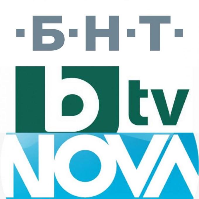 Национални български онлайн телевизии