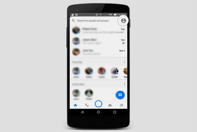 كيفية إرسال رسالة سرية في فيسبوك ماسنجر Facebook Messenger