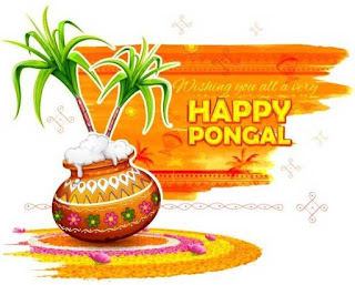 advance happy pongal
