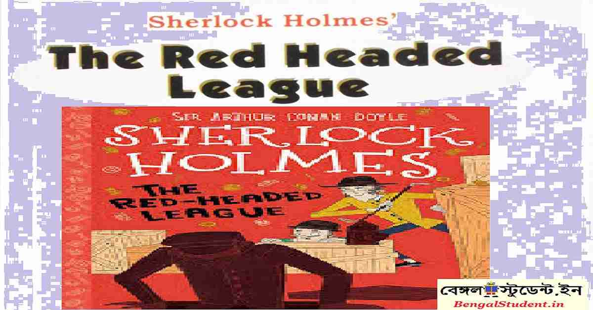 The Red Headed League PDF download