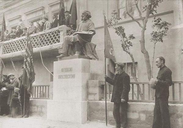 Открытие памятника Айвазовскому в Феодосии