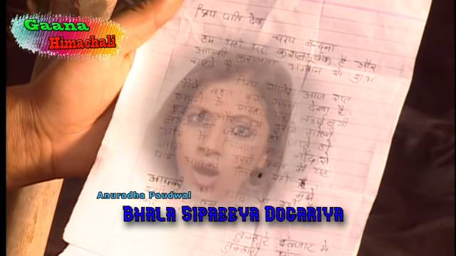 Bhala Sipaeeya Dogariya Song mp3 Download - Anuradha Paudwal