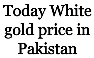 White Gold Price in Pakistan Today