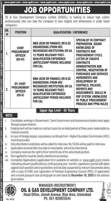 OGDCL Oil & Gas Development Company Limited Latest Jobs in Pakistan - Download Job Application Form - www.ogdcl.com Jobs 2021
