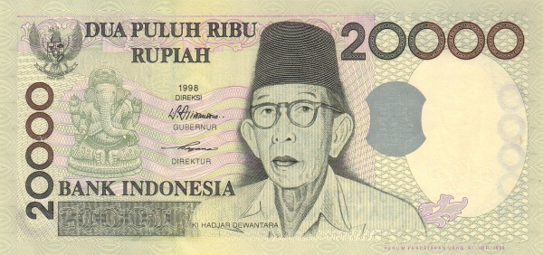 indonesia currency 20000