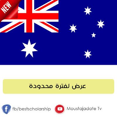 جديد !! دورات أسترالية مجانية عبر الإنترنت مع شهادات مجانية - عرض لفترة محدودة