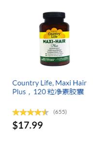 Maxi Hair Plus iherb