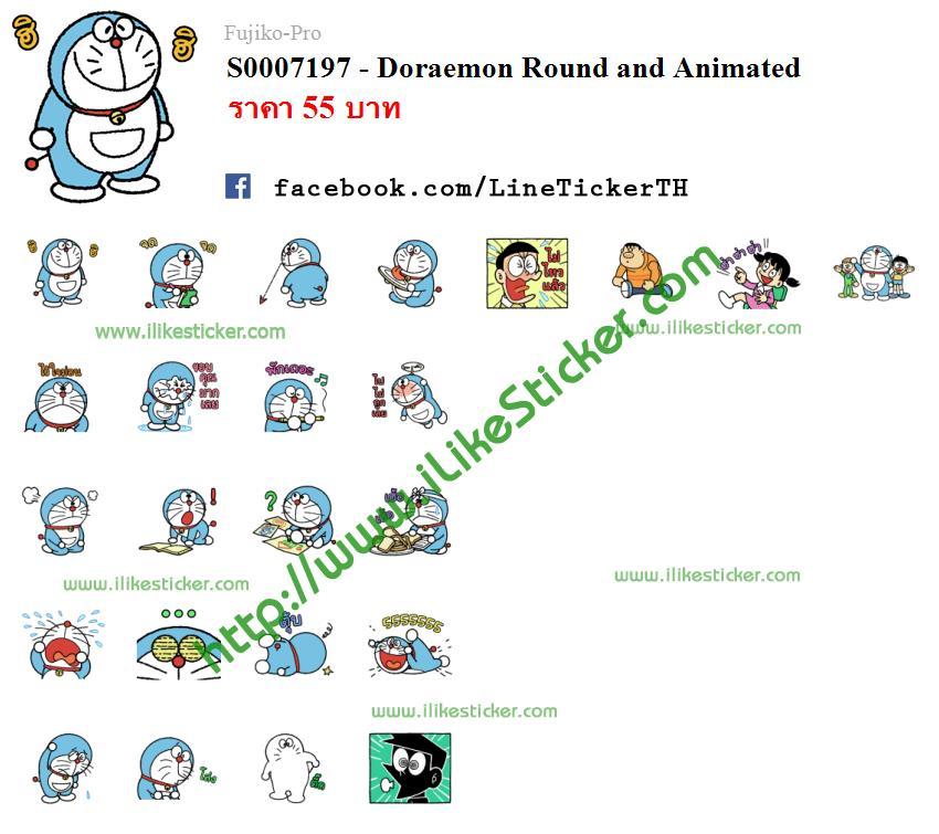 Doraemon Round and Animated