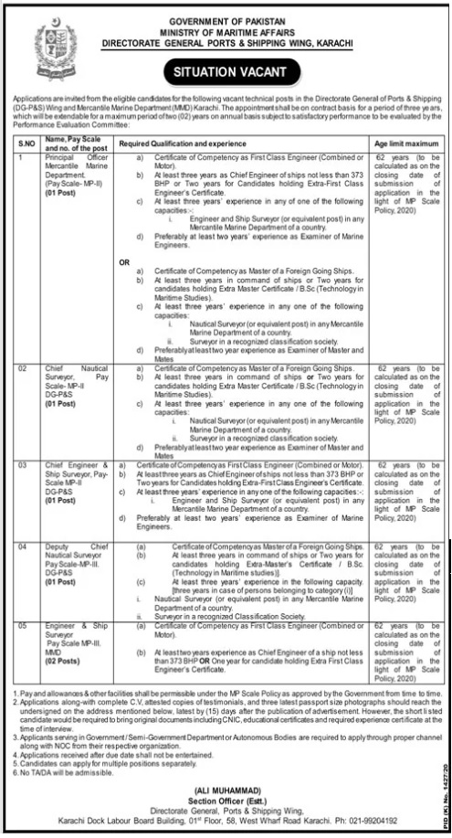 Latest Directorate General Ports & Shipping Wing Karachi Jobs 2020 for Principal Officer, Chief Nautical Surveyor, Chief Engineer, Ship Surveyor, Deputy Chief Nautical Surveyor, Engineer and Ship Surveyor