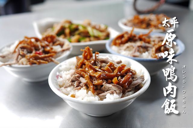 13985993514 7ac146cd01 c - 台中太平美食懶人包總整理│28間太平餐廳食記