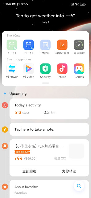 MIUI 12 Redmi Note 7 Download