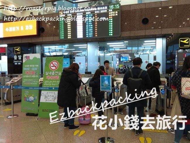 釜山機場國內線:濟州航空自助登機手續及心得+報到時間(10月更新) - 花小錢去旅行