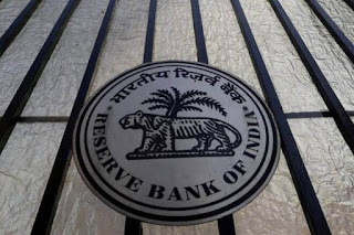 RBI's Latest Monetary Policy Statements