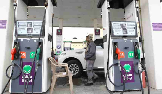 SAUDI ARAMCO ANNOUNCES REVIEWED FUEL PRICES FOR 1ST QUARTER