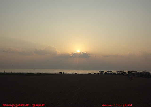 Bay of Bengal Coast Sunrise pics
