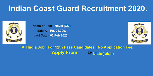 Indian Coast Guard Recruitment 2020.