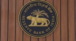 RBI grants PPI Authorisation to Eroute Technologies