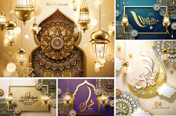 Eid Mubarak Banner With Mosque And Lantern Background
