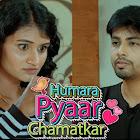 Humara Pyaar Chamakar webseries  & More