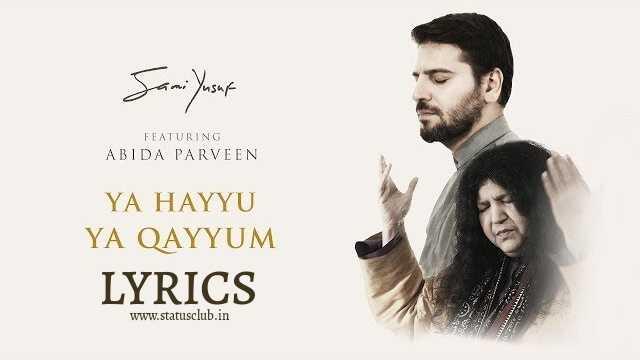 ya-hai-ya-qayyum-lyrics