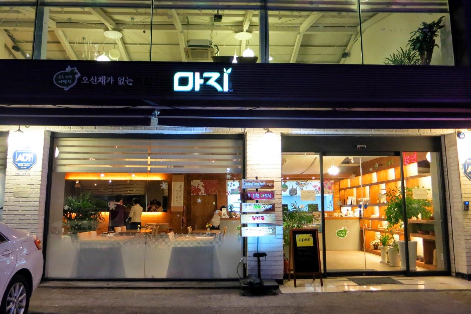 韓國首爾行後記--韓國素食搜尋攻略