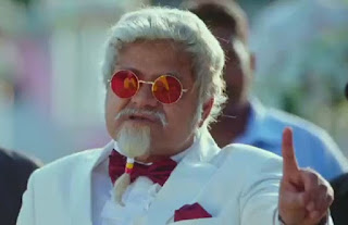 Dilwale Movie Actor Sanjay Mishra