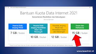 Besar Paket Bantuan Kuota Internet Kemdikbudristekdikti