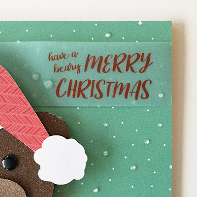 Using Silhouette Glitter Sticker Sheets to make your own glitter paper and card. Designed by Janet Packer for GraphtecGB Silhouette UK at https://www.craftingquine.blogspot.co.uk. Uses the Polar Bear Card by Jennifer Rush from the Silhouette Design Store.