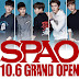 161003 SPAO Taiwan Facebook update with EXO