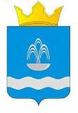 Положение о курорте федерального значения Усть-Качка (Пермский край)