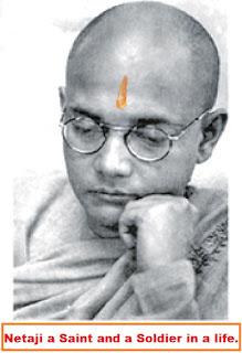 Netaji-Subhash-Chandra-Bose-Maa-Durga Puja-spiritual-life
