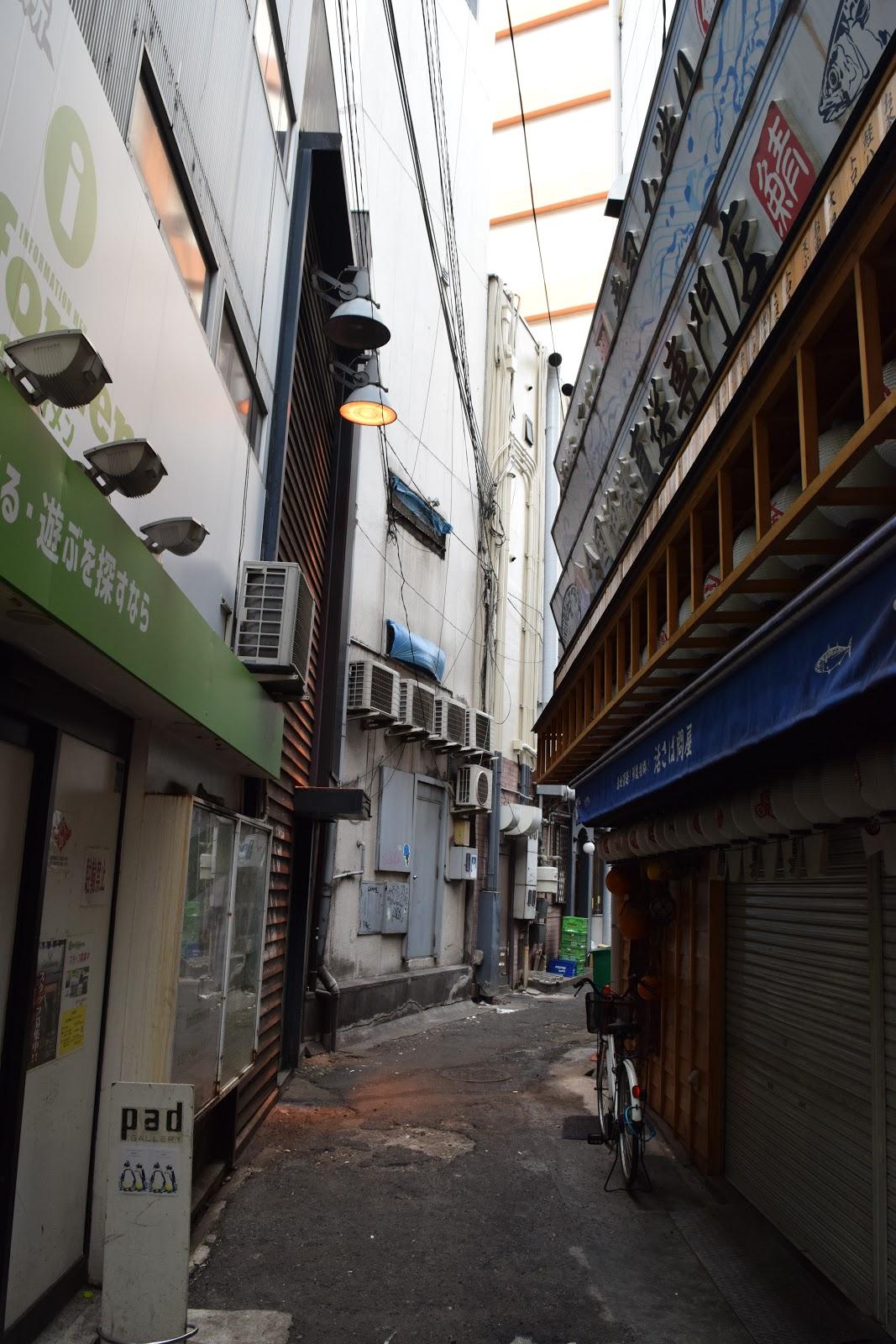 side street in Umeda, Osaka