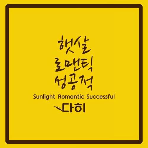 [Single] Dahi – Sunlight Romantic Successful