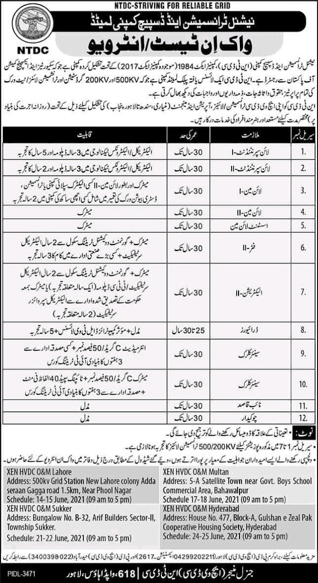 Jobs in national transmission and dispatch company 2021| How to apply for wapda jobs 2021
