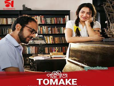Tomake female Lyrics - Parineeta | Shreya Ghoshal