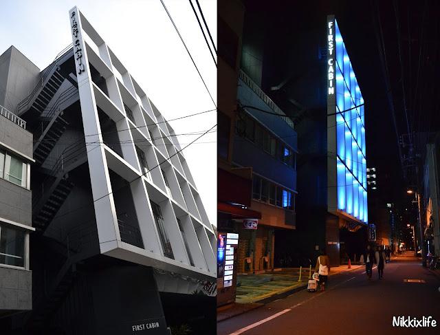 【日本。東京】住宿推介 頭等艙旅館 First Cabin Akihabara Hotel 獨遊的首選! 12